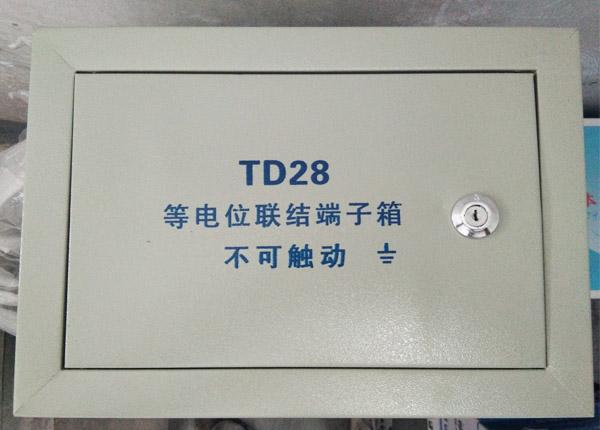 武汉大等电位箱