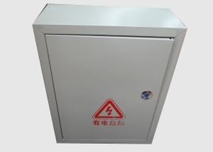天津优质配电箱批发