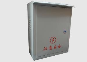 青岛防雨动力箱