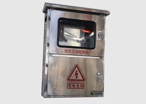 优质不锈钢光伏箱